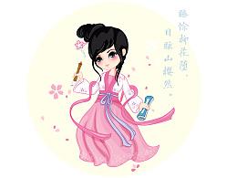 眉山樱花节—苏小妹
