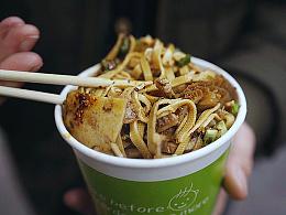 重庆逛吃 第2天 味蕾时光