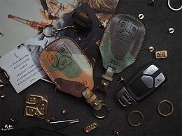皮侠客P.X.K - 迷彩奥迪车钥匙套