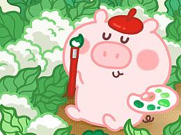 #猪仔的日常#小粉猪是个艺术家嚯嚯嚯~