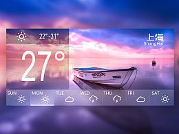 UI设计-天气(1p)