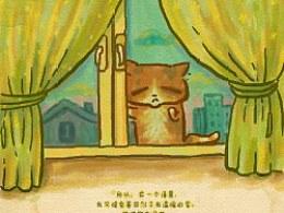 《猫言猫语前传第二季》当毛毛还是一只真猫的时候......