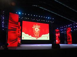 2013年腾讯北分年会|FIND北京范儿