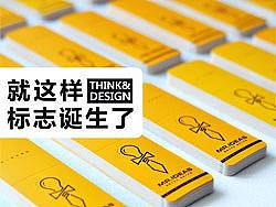 """""""MR.IDEAS爱点子先生创意工作室""""标志设计"""