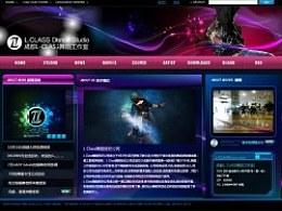 成都lclass舞蹈工作室FLASH网站