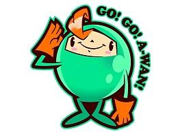 Go!Go!A-WAN!