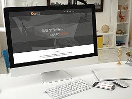 科技公司官网