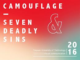 《CAMOUFLAGE》#青春答卷2016#太原理工大学