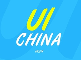 UI China(Design App)
