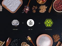 上海南湘园品牌VI--时与间设计