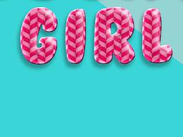 清新可爱 字体