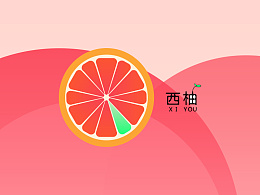 西柚app
