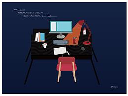 我家的书桌