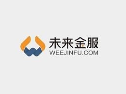未来金服logo标识设计方案