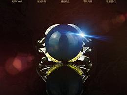 嘉乐琥珀珠宝全屏网站设计-灵智国际