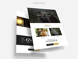 """南通阁楼婚纱摄影十一月""""阁楼质造""""页面网页海报BANNER设计"""