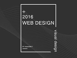 2016一些首页设计
