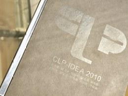 CLP-IDEA2010|歹人的个人画册