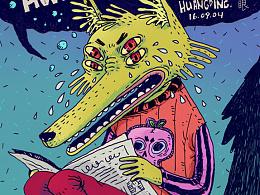 Panic dog-仓惶狗子辣眼睛