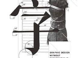 我的毕业设计:经卷体设计