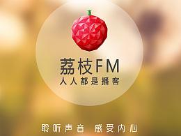 荔枝FM改进界面