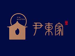 尹东家-餐饮品牌重设计