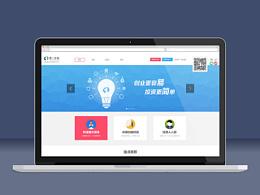 2015第一个网页设计作品