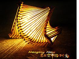"""""""Hanging-Time"""" 悬在空中的时光"""