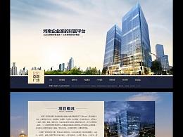 地产项目网站