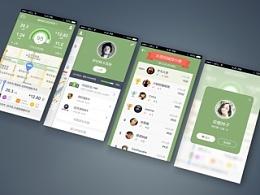 一些app ui