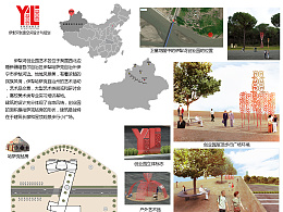 伊犁河创业园概念设计