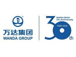 万达30周年logo方案 - 辉煌卅载,创造新未来