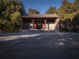 世界文化遗产:登封嵩阳书院