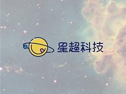 【星超】LOGO重设计及太阳系宇航员素材