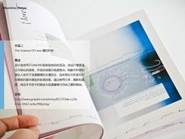 MEANTIME创意推广刊 issue030(总31期)