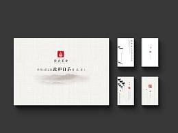 隆合茶业品牌策划(展会,vi,产品包装)
