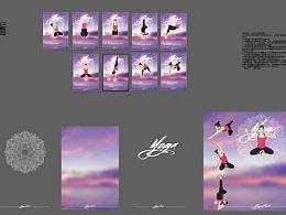 瑜伽紫色背景图片