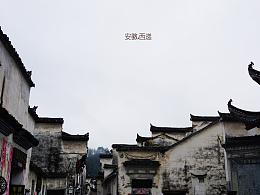 安徽-西递宏村-明信片设计