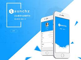 Launchr - 企业统一协作平台APP界面设计