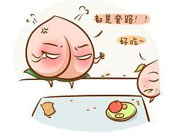 碧云小桃子系列漫画——比赛