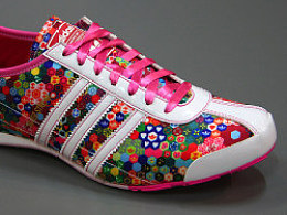adidasoriginals-shoeprojects