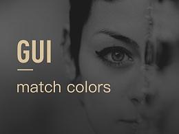 """GUI 页面配色练习,我们都是好""""色""""之徒"""