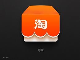 淘宝icon
