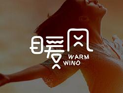 字体传奇2015字体字形 by 字体传奇