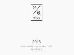 2016商标合集 LOGO VI 餐饮LOGO 古朴 简约 日式 简约
