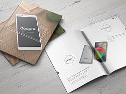 手机产品杂志宣传册设计