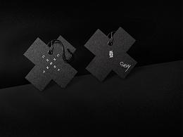 乘 | MULTIPLY X CHENY .  concept/ creative/ design