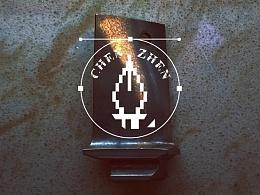 【强迫症】迷の携带品