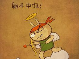 兔子说:做zuo爱第六章