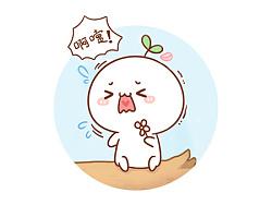 【四格漫×长草颜团子】出门赏花怎么就那么难捏 (,,•́ . •̀,,)